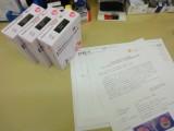 三葉虫の未調剤の在庫と回収文書。